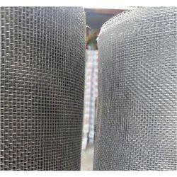 Aluminium Mosquito Nets still  finish