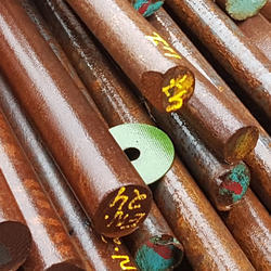 1.0556, HC420LA Steel Round Bar, Rods & Bars