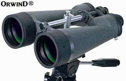 Long Range Binocular