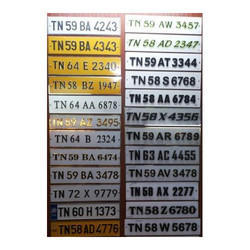 Aluminium Car Number Plates