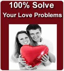 Love Guru any Problems Solution