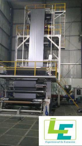 Extrusion Machines Ldpe Extrusion Machine Manufacturer