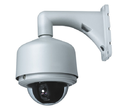 Outdoor Speed Dome Camera
