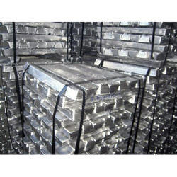 alloy ingots aluminium alloy ingots manufacturer from nagpur