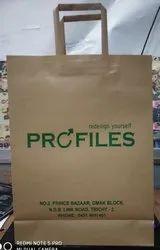 Customized Kraft Bag