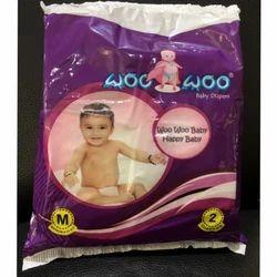 Medium Baby Diaper
