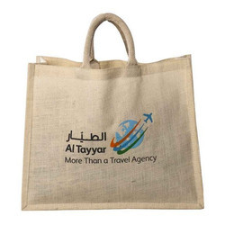 Juteberry Promotional Jute Bag Off white