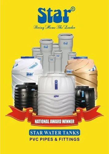 Star Water Storage Tanks