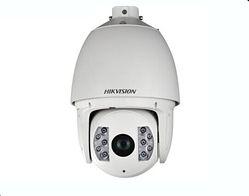 Ds-2af7268 Hikvision PTZ Camera