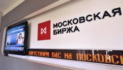 Stock Exchange Notices Translation Services