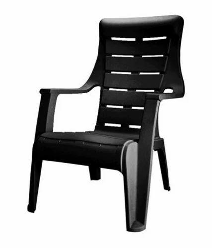 Delightful Nilkamal Brand Sunday Model Relax Chairs