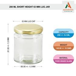 honey jars and glass bottles 200 gm 63 mm glass jars wholesaler
