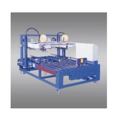 Carton Sealing Machines