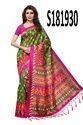 Half & Half Art Silk Printed Saree