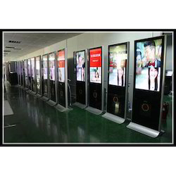 Digital Signage Panel