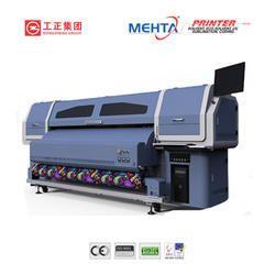 3d Sublimation Machine 3 Dimensional Sublimation Machine