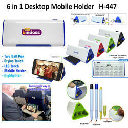 H 447 6 In 1 Desktop Mobile Holder