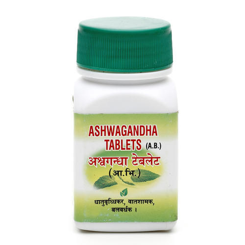 Ashwagandha Tablet
