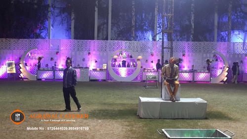 Cheap Catering For Wedding | Agrawal Caterer Caterers For Wedding Service Provider From Varanasi