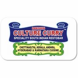Daksin Culture Curry - Gift Card - Gift Voucher