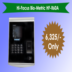 Hi - Focus Biometric System