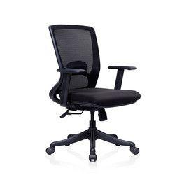 Net Back Black Workstation Chair