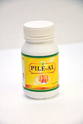 Piles Inflammation Drug
