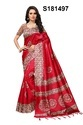 Premium Fabric Cotton Silk Sarees