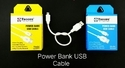 POWER BANK CORD 10