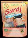 Suraj Weight Gainer