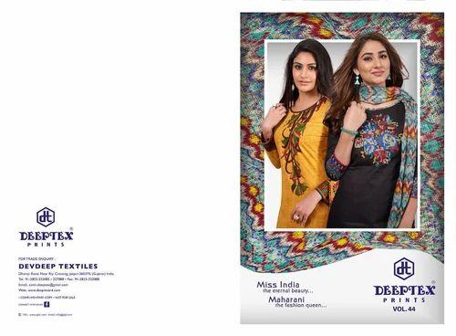 7690c38d84 DEEPTEX - DEEPTEX MISS INDIA VOL-44 COTTON DRESS Wholesale Trader ...