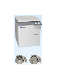 High Speed Refrigerated Centrifuge - H2500R-2