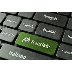 English To Romanian Translation