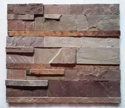 Autumn Brown Sand Stone Wall Panel / Cladding Tiles