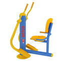 Metco Arm and Leg Strengthener, Outdoor Gym Equipment