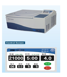 High Speed High Capacity Refrigerated Centrifuge - H2100R