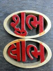 Natural Shreeparni Wood Made Shubh Labh