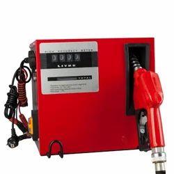 Fuel Dispenser Nozzle