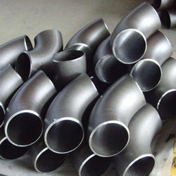 Aluminum Butt Weld Fittings