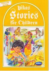 Story For Children Yellow Book