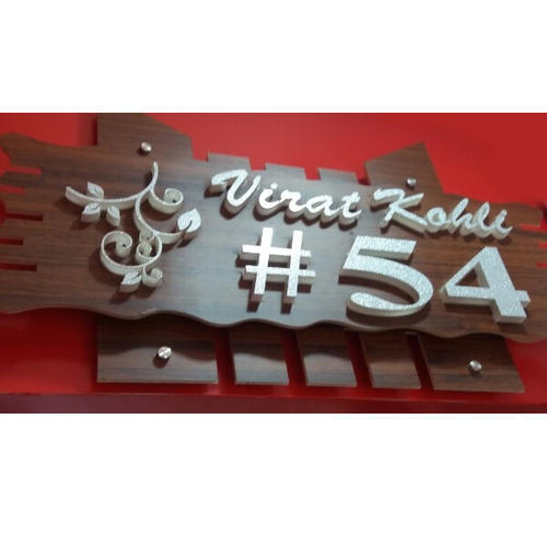 Name Plates House Name Plate Manufacturer From Chandigarh