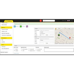 Taxi Management System Software