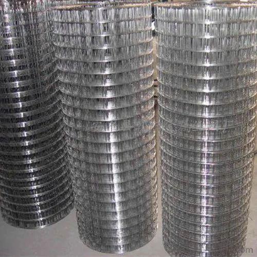 Welded Wire Mesh - Mild Steel Welded Wire Mesh Manufacturer from Mumbai