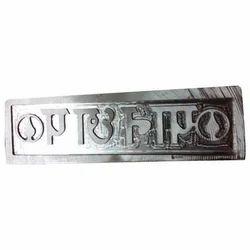 Stainless Steel Engraving Dies