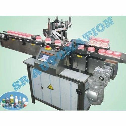 Wrap Around Labeler Machine