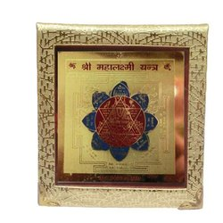 Mahalakshmi Yantra, Yantra for Wealth And Prosperity