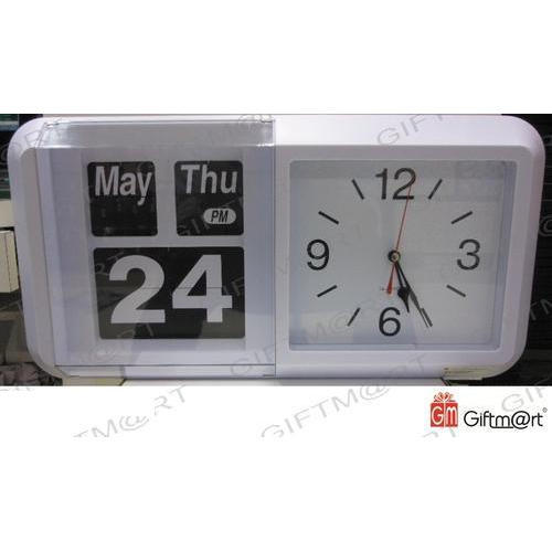 Wall Clocks Wall Clock With Day Date Time Wholesaler