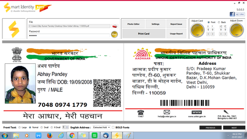 Software E Aadhaar Printing Software With Lifetime