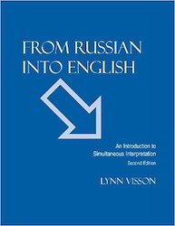 Russian To English Interpretation