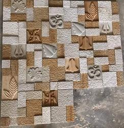 Stone Wall Cladding ARNT 009